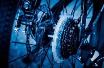 bike gears 101