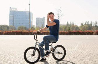bmx bikes for street riding